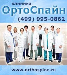 Гастроэнтеролог в гродно 4 больница
